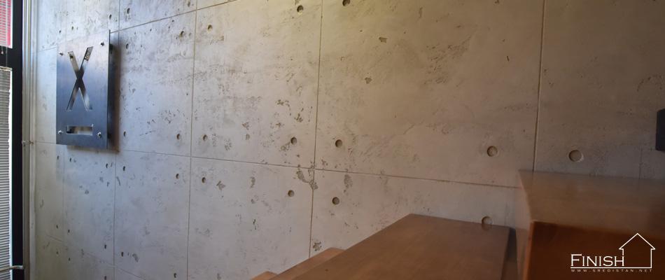 natur-beton-4